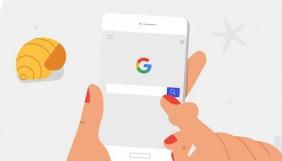 Google спростив функцію для очистки даних про історію пошуку