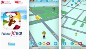 Ватикан благословив гру Pokemon Go для католиків. В ній треба збирати святих