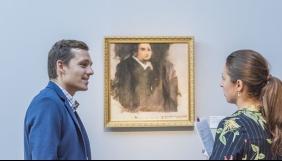 Картину, яку створив штучний інтелект, продали на аукціоні за 432 тисячі доларів