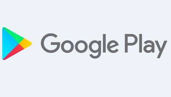 Google може запровадити підписку для платних мобільних додатків
