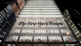 Медіа потрібно повернутися до довгострокового мислення — віце-президент The New York Times