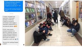 Медіа перетворили протести студентів КПІ та НАУ на «загрозу національній безпеці»