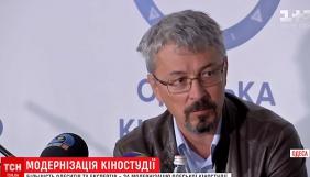 «1+1» та саморуйнівна боротьба за Одеську кіностудію