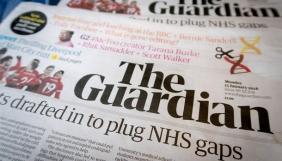 Британці найбільше довіряють каналу BBC та газеті The Guardian — опитування Pew Research Centre