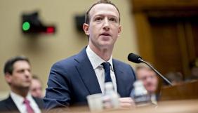 Цукерберг відмовився прийти на спільні слухання кількох парламентів щодо фейків