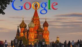РФ погрожує Google $10 тис. штрафу, бо він не підключається до системи блокування сайтів