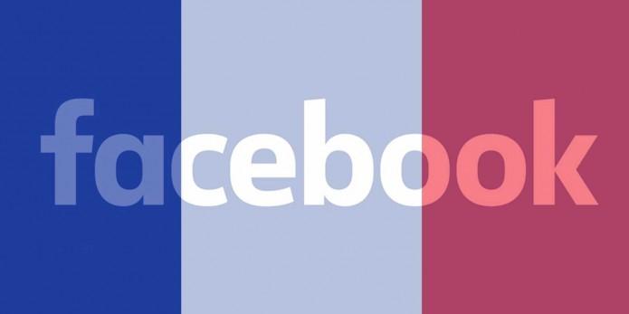 Facebook надає Франції доступ до системи модерації контенту