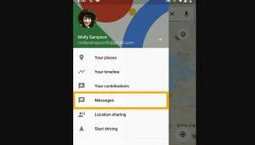 Google вбудує в Maps месенджер для спілкування з компаніями