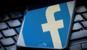 Facebook виділить мільйони доларів на розвиток місцевих газет Британії