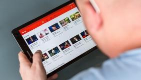 YouTube подовжить рекламу перед відео, але не перериватиме їх нею