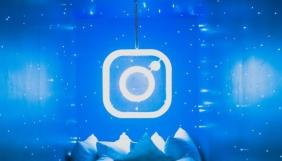 Instagram змінює вигляд профайлу користувачів. Має стати зручніше