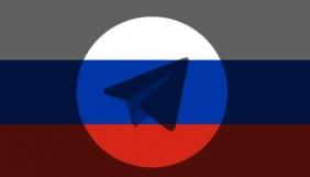 Кремль контролює російські Telegram-канали про політику — ЗМІ