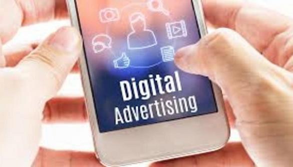 Рекламодавці вкладатимуть більше коштів у цифрову рекламу й менше в традиційні медіа - прогноз