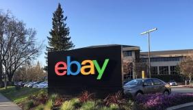 eBay зніме з продажу товари з символікою «ДНР» і «ЛНР»