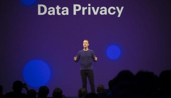 Великобританія оприлюднила документи, в яких менеджмент Facebook обговорює продаж даних користувачів