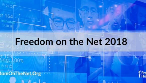 Україна набрала 45 балів у звіті Freedom House щодо свободи в інтернеті — чи це погано?