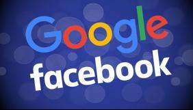 В Австралії збираються перевірити онлайн-рекламу Facebook і Google