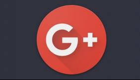 Google+ закриють раніше: знайшли витік понад 52 млн користувачів