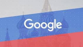 У Росії оштрафували Google через ігнорування системи блокування сайтів