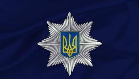Кіберполіція попереджає українців про новий вірус у Windows