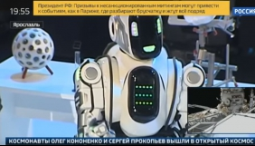 «Россия 24» на форумі Путіна розказала про надсучасного робота. Це була людина в костюмі
