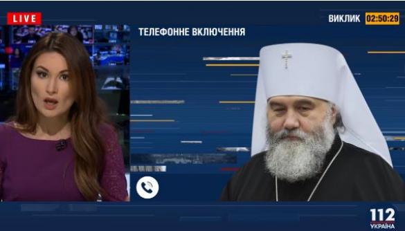 СБУ, митрополит, 37-й год: как иерея УПЦ МП потеряли, а потом нашли