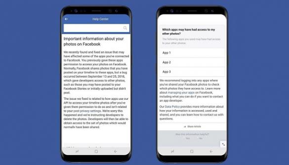 Facebook виявила черговий баг: фото 6,8 млн юзерів стали публічними