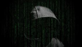 Хакери три роки мали доступ до мережі дипломатичних комунікацій ЄС — NYT