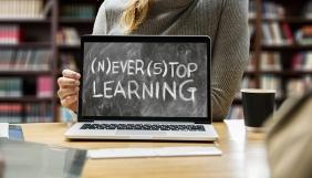 Розпочинається прийом заявок на конкурс кращих сайтів закладів освіти