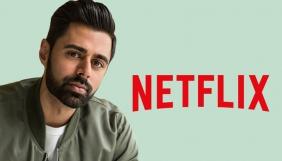 Netflix заблокувала в Саудівській Аравії епізод шоу, де критикували принца