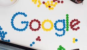 У 2017-му році Google вивів в офшор майже €20 млрд