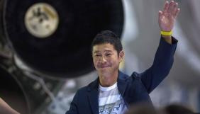 Японський мільярдер пообіцяв гроші за репост і набрав рекордну кількість ретвітів