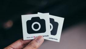 Instagram дозволить дублювати пост в декілька акаунтів
