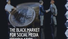 На ринку маніпуляцій у соціальних мережах є три сегменти ціни/якості — дослідження