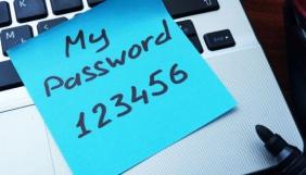 У мережу виклали 770 млн викрадених електронних адрес та 21 млн паролів