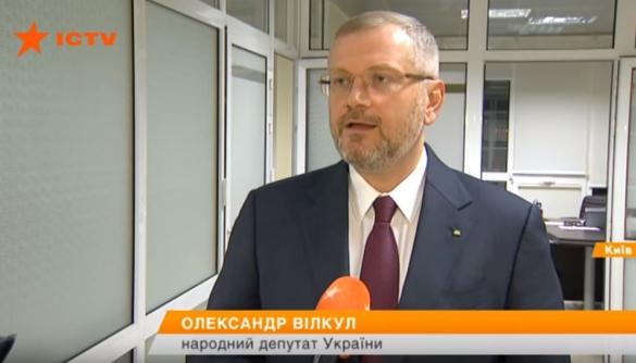 Новиною для «Фактів» на ICTV стали слова Вілкула про газ