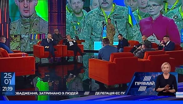 Кібербулінг Тимошенко. Моніторинг ток-шоу 21–25 січня