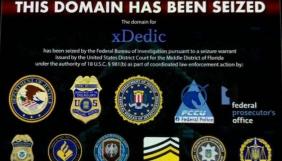 Правоохоронці України, Бельгії та США ліквідували даркнет-платформу xDedic