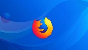 В оновленому Firefox стало простіше заблокувати стеження за собою