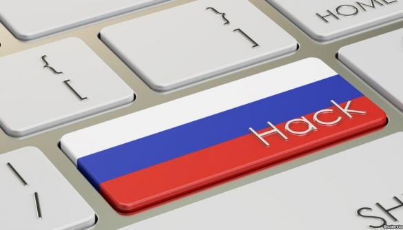 У мережу зливали матеріали розслідування щодо втручання Кремля у вибори в США