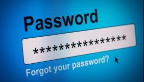 Хакери розповсюджують архів з 2,2 млрд особистих даних користувачів