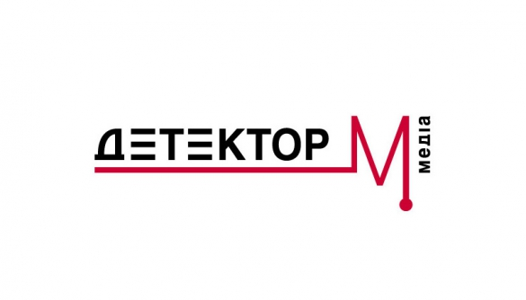 ГО «Детектор Медіа» оголошує тендер на надання послуг із проведення зовнішньої незалежної оцінки