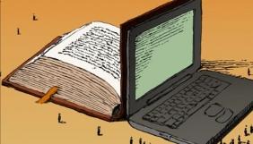 Книга и интернет как социотехнические изобретения, ломающие мир своего времени