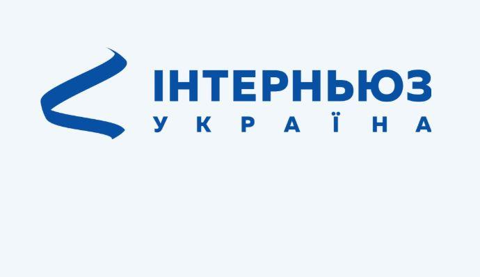 До 10 лютого реєстрація на програму малих грантів від Internews
