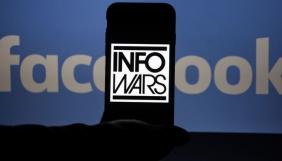 Facebook вперше видалила сторінки, які пов'язані з раніше заблокованою