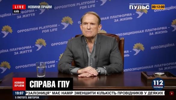 Робін Гуди Медведчука. Як телеканали виправдовували хазяїна