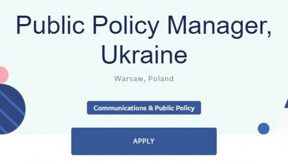 Facebook відкрила вакансію для українців — менеджера з питань державної політики