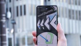 В Google Maps тестують вказівники у доповненій реальності