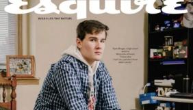 Журнал Esquire критикують за розповідь про білого підлітка