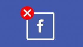 Facebook заблокувала англомовні сторінки, які пов'язані з RT